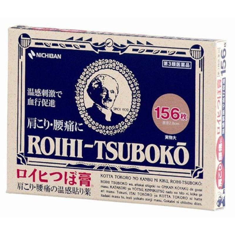 Dán Huyệt Đạo Roihi Tsuboko 156 miếng - Nóng giá rẻ