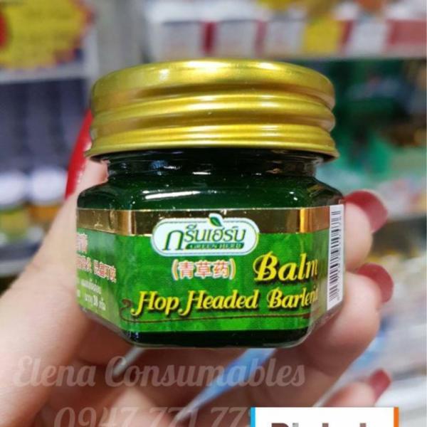 2 Dầu cù là thơm ( cao xoa bóp ) Thái Lan  (Green Herb) 2 lọ x 10g nhập khẩu