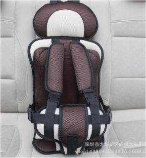 Đai ngồi ô tô an toàn cho bé, ghế ngồi ô tô cho bé ( Màu Nâu ) thumbnail