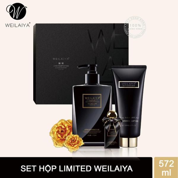 Set hộp Limited Weilaiya (572 ml) giá rẻ