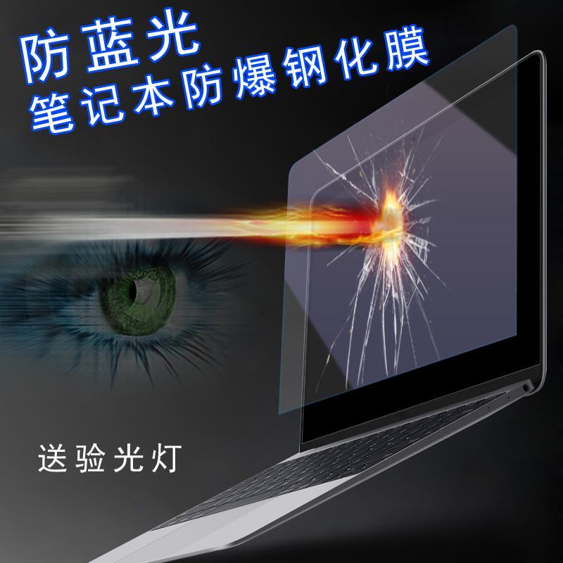 Hình ảnh Dell XPS15 Đốt Laptop Máy Tính Màn Hình Màng Dán