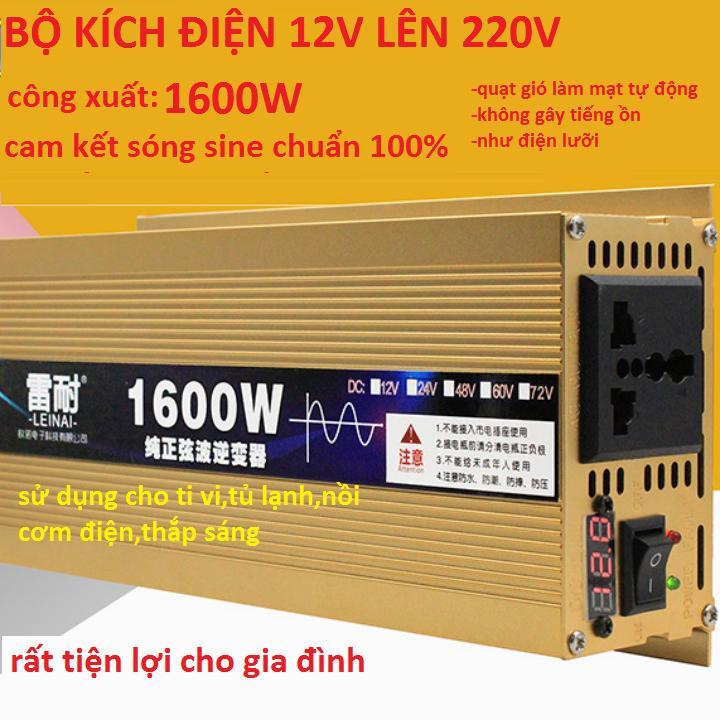 bộ đổi điện sine chuẩn 1600w từ 12v lên 220v