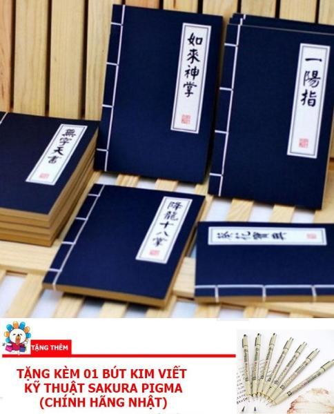 Mua Quyển vở sổ tay cửu âm chân kinh ghi chú bí kíp võ công loại 100 trang (viền chỉ thật, giầy dặn in chuẩn) KHALITO + tặng 01 bút kim đi line Sakura chuẩn Nhật Bản