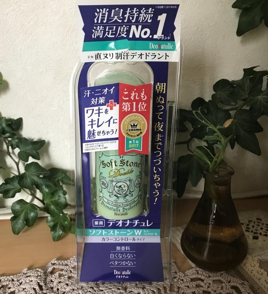 Lăn nách đá khoáng khử mùi Soft stone Màu Xanh Nhật Bản
