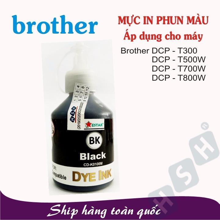 Mực máy in phun màu Brother DCP - T300/ T500W/ T700W/ T800W (BK – Black/ Đen)
