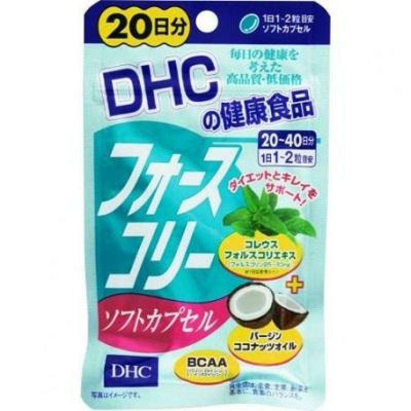 Viên Uống Giảm Cân DHC - Giảm Cân Hiệu quả Nhanh Chóng