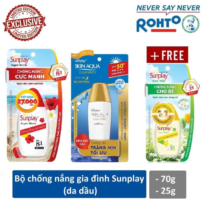 Bộ chống nắng gia đình (da dầu) (Sunplay Super Block SPF 81 PA++++ 70g + Sunplay Skin Aqua Clear White SPF 50+ PA++++ 25g) + Tặng Sữa chống nắng cho bé và da nhạy cảm Sunplay Baby Mild SPF 35, PA++ 30g nhập khẩu