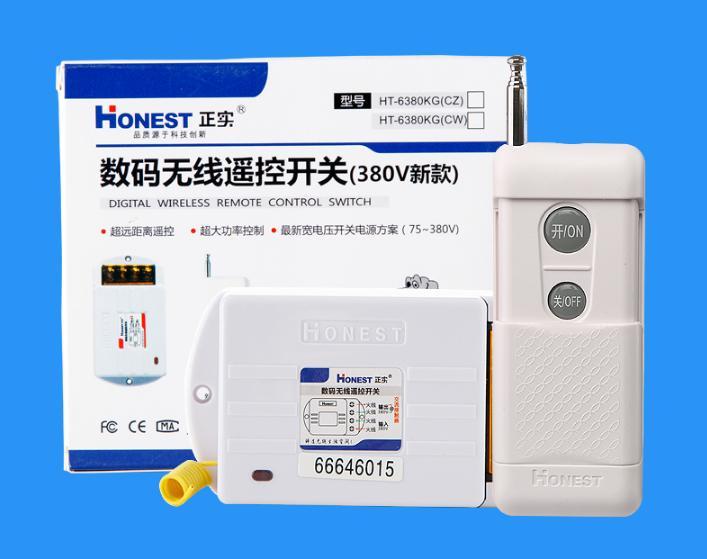 (1 remote) Công tắc điều khiển từ xa công suất lớn Honest HT-6380KG