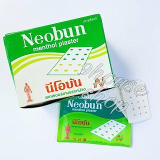 Bộ 10 Gói CAO DÁN GIẢM ĐAU NEOBUN MENTHOL PLASTER (1 gói 10 miếng) Nhập Khẩu Thái Lan thumbnail