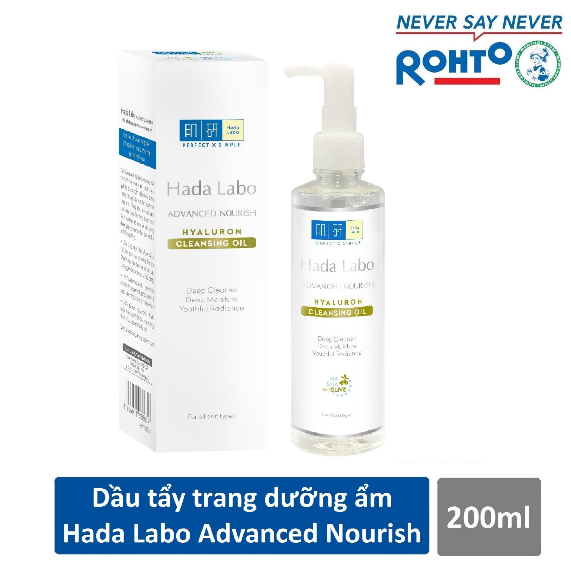 Dầu Tẩy Trang Hada Labo Advanced Nourish Hyaluron Cleansing Oil 200ml Cùng Khuyến Mại Sốc