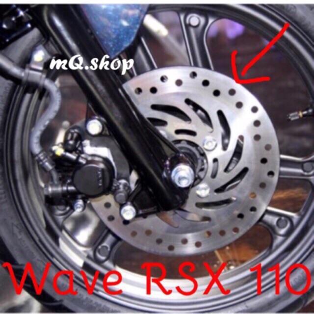 Đĩa phanh dầu xe Wave RSX 110 (giá tốt)