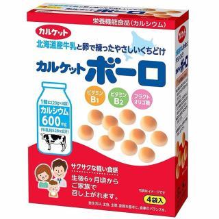 Bánh men bi sữa Calket Nội địa Nhật 80g bổ sung canxi cho bé thumbnail