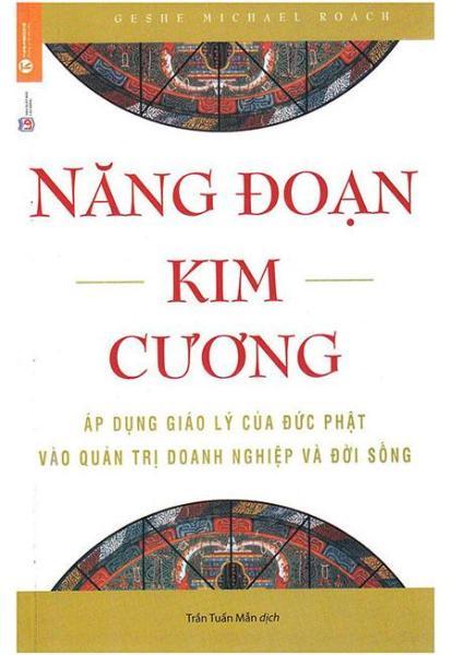 Năng Đoạn Kim Cương (Tái bản năm 2018)