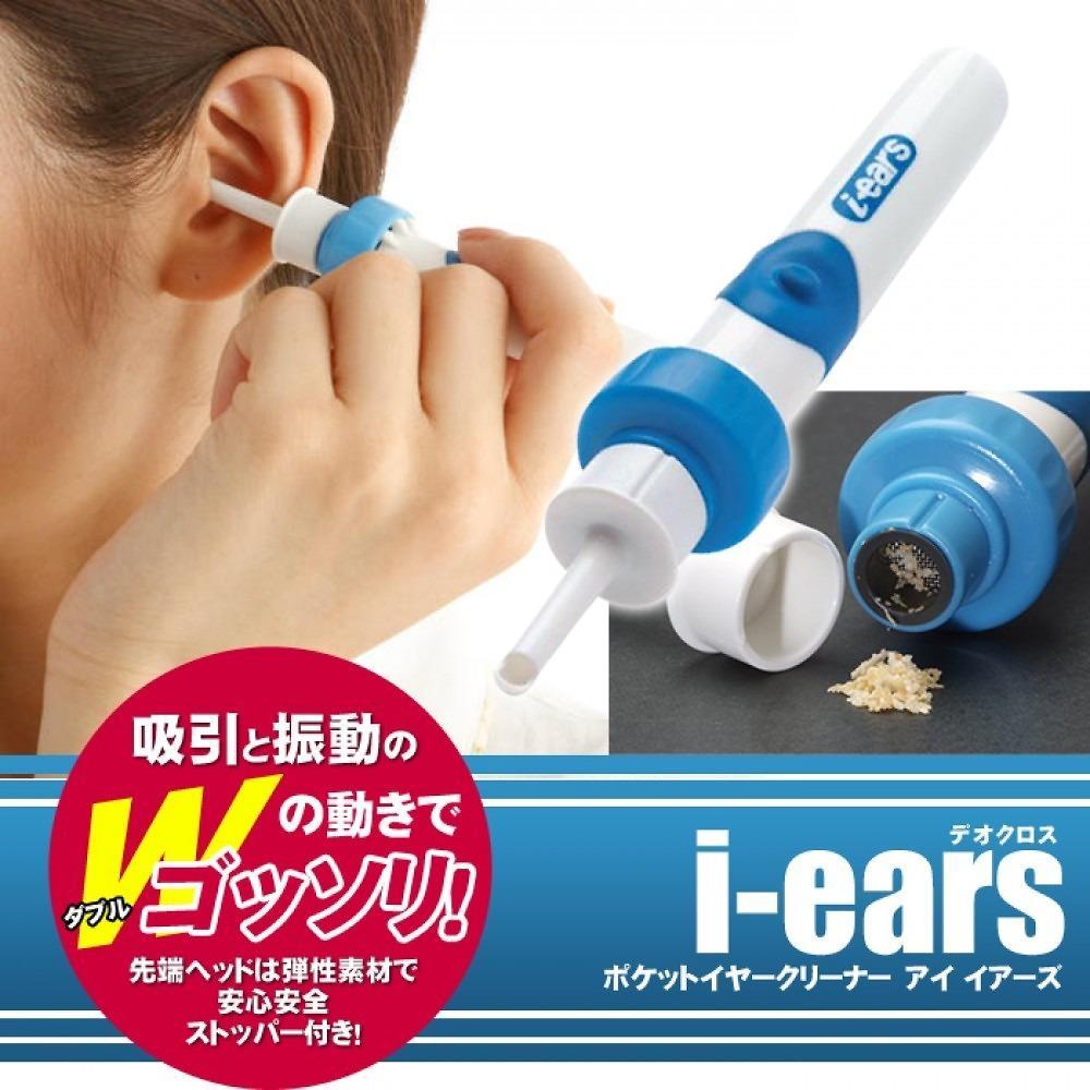 Hình ảnh Máy hút ráy tai công nghệ Nhật Bản