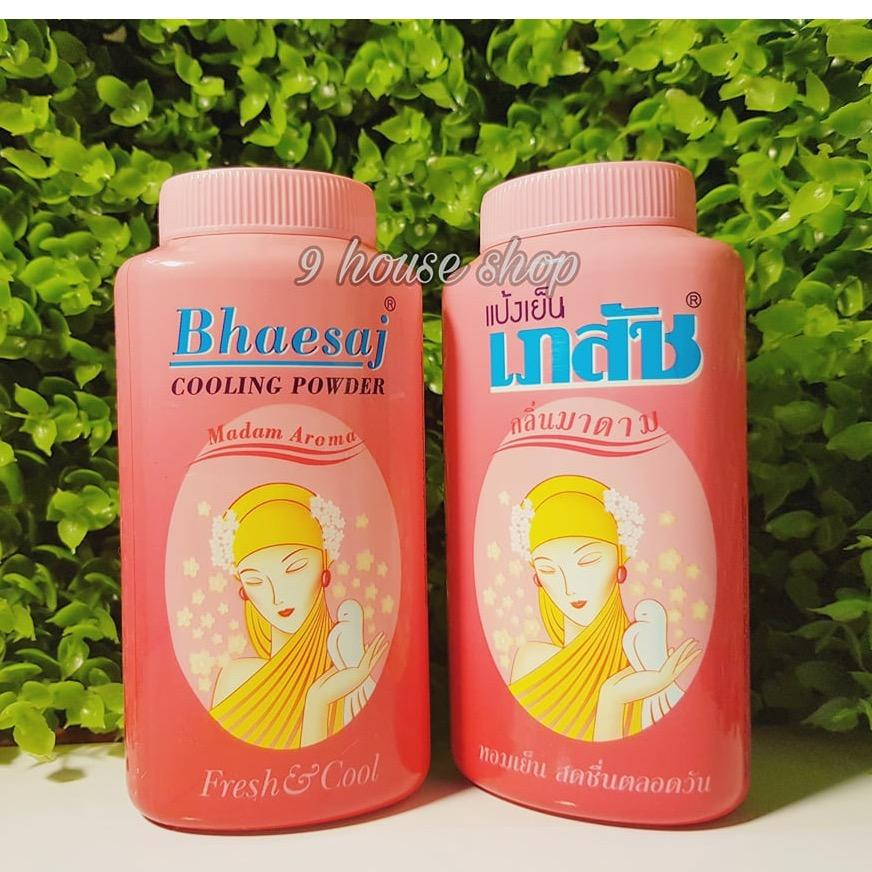 Hình ảnh Phấn lạnh Bhaesaj Thái Lan 50gr (Cooling Powder) - Madam Aroma