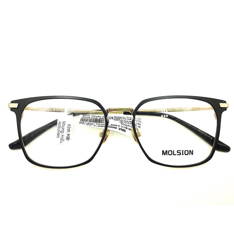 Giá bán MOLSION – MJ7010/B60