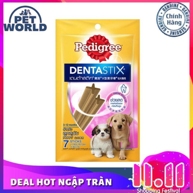 Bánh Xương Chăm Sóc Răng Dành Cho Chó Nhỏ Pedigree Dentastix 56g