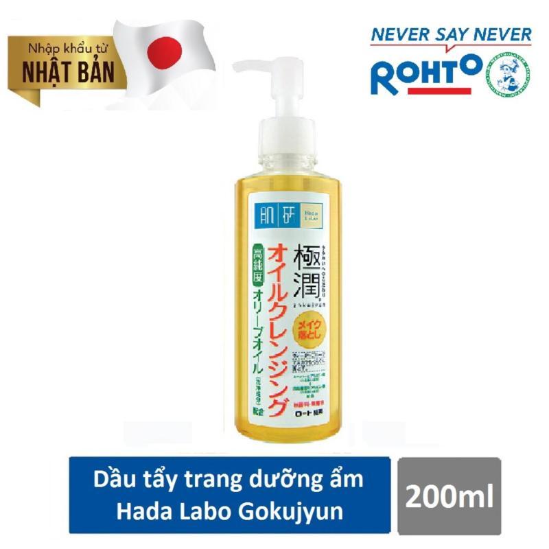 Dầu tẩy trang dưỡng ẩm Hada Labo Gokujyun Cleansing Oil 200ml ( Nhập khẩu từ Nhật Bản) tốt nhất