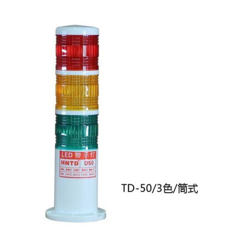 Bảng giá Đèn tháp tín hiệu HNTD, dòng TD-50