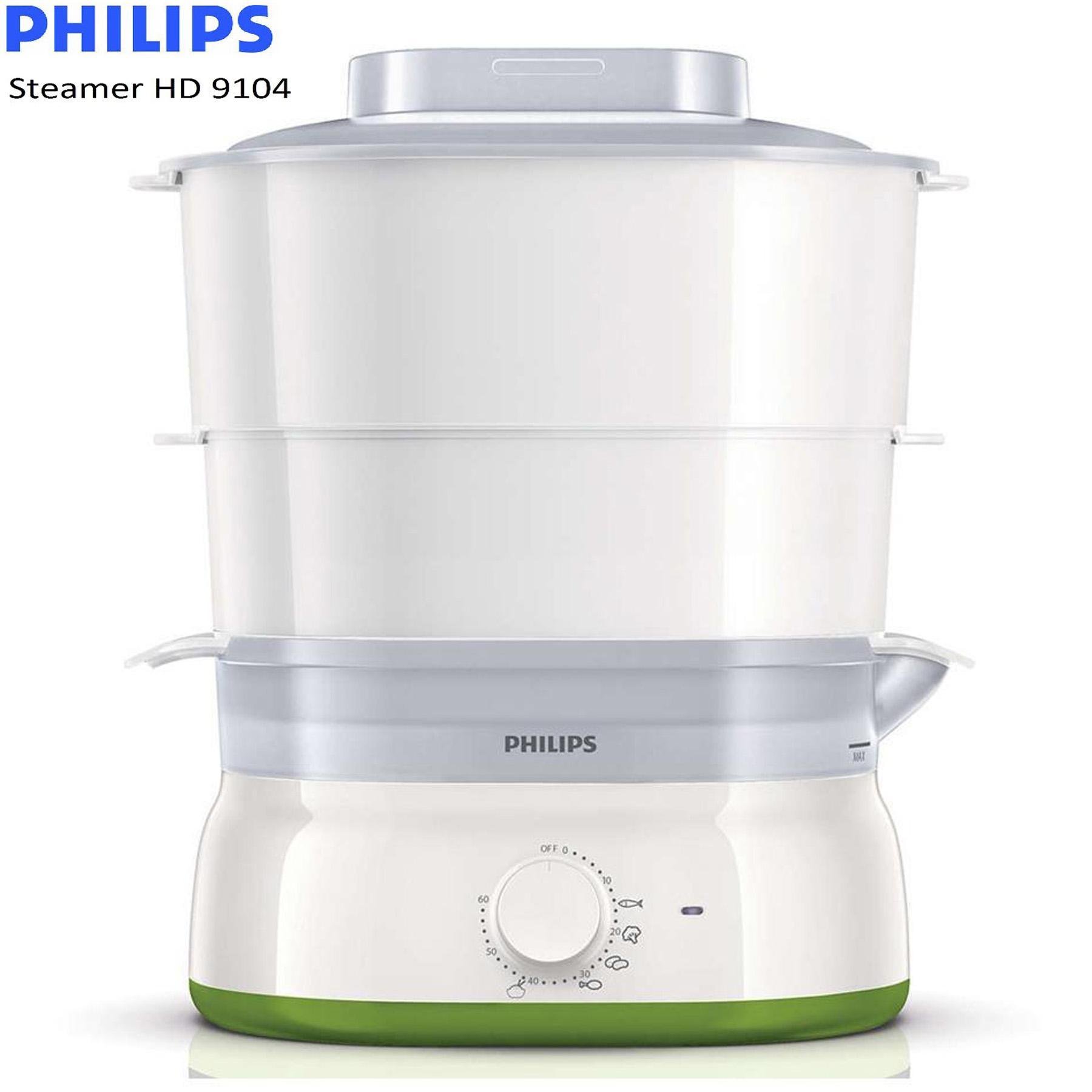 Nồi hấp Philips HD9104 2 tầng - Hàng nhập khẩu