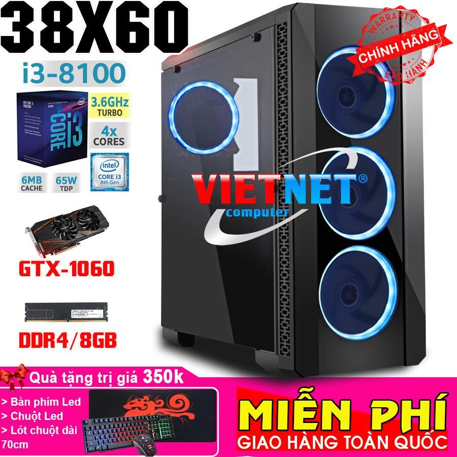 Hình ảnh Máy tính PC Pro Gaming 38X60 core i3 8100 card GTX1060 Ram 8GB Hdd 500GB