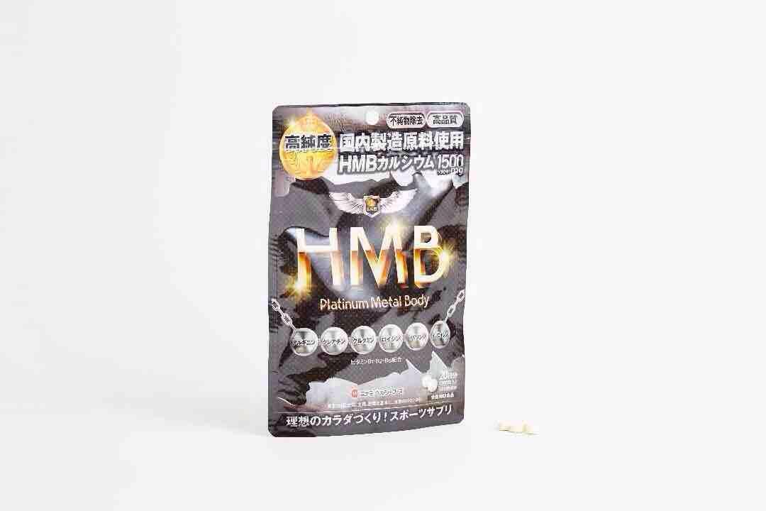 HMB Calcium 1500mg