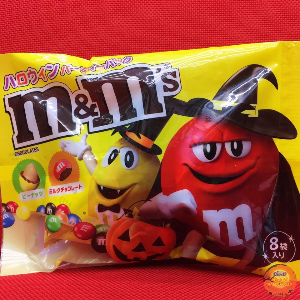 Chocolate M&M Halloween (6 gói nhỏ - 133g)