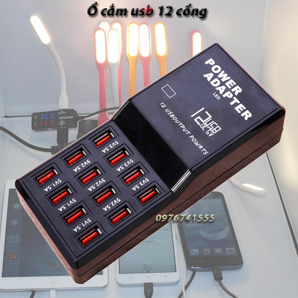 Ổ cắm USB  thông minh 12 cổng sạc 5V / 12A