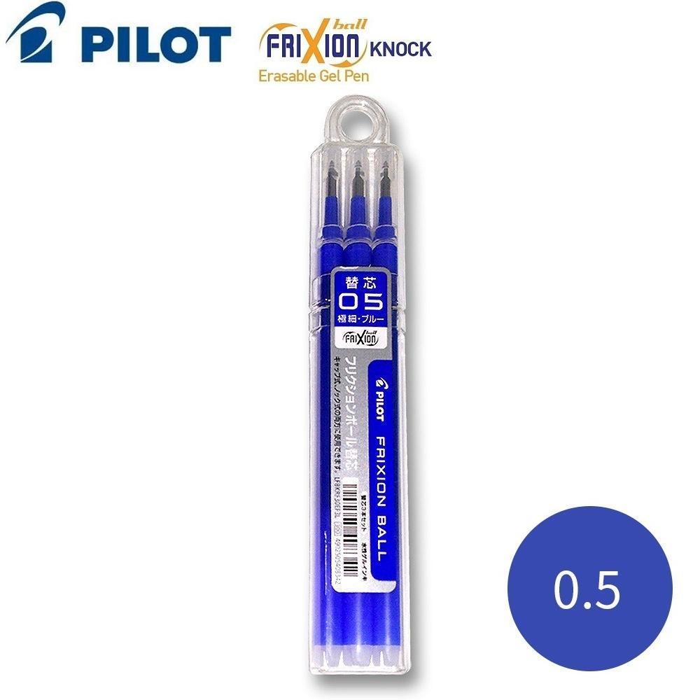 Mua Hộp ruột thay thế bút bi xóa được Pilot Frixion Nhật Bản cỡ 05