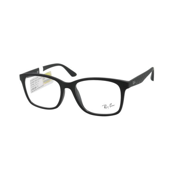 Giá bán Gọng kính rayban RB7059D 5196.10