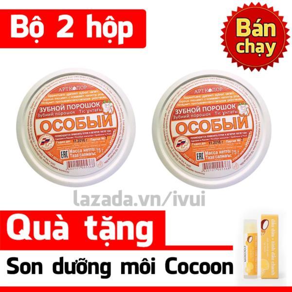 Bộ 2 hộp bột trắng răng Nga tặng 1 son dưỡng Cocoon (mùi cam) 75g x 2