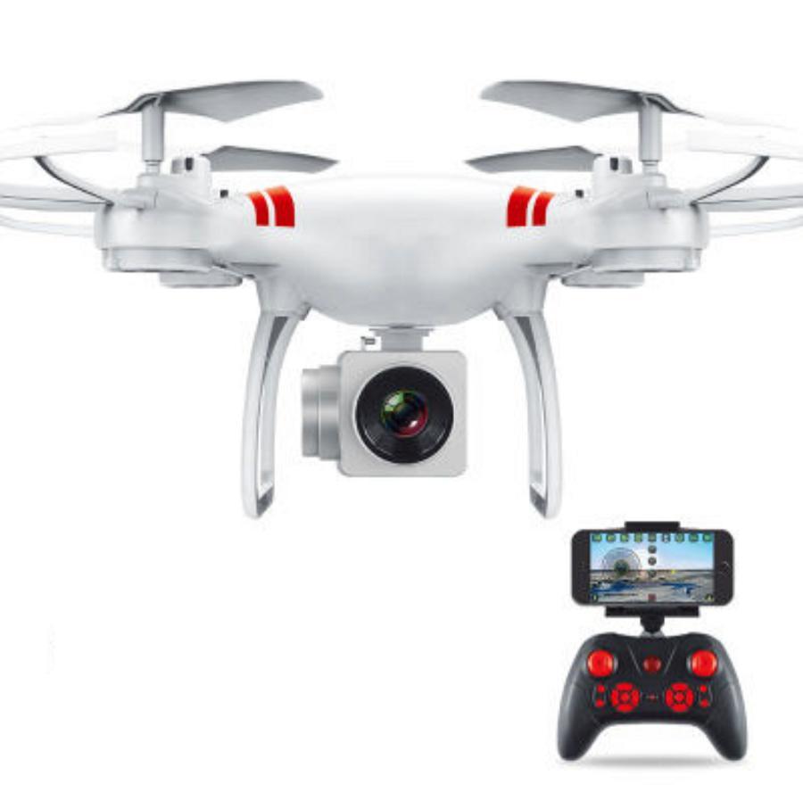 Voucher tại Lazada cho MÁY BAY ĐIỀU KHIỂN TỪ XA DRONE (Kết Nối Wifi Với điện Thoại + Tặng Tay Cầm điều Khiển Từ Xa)