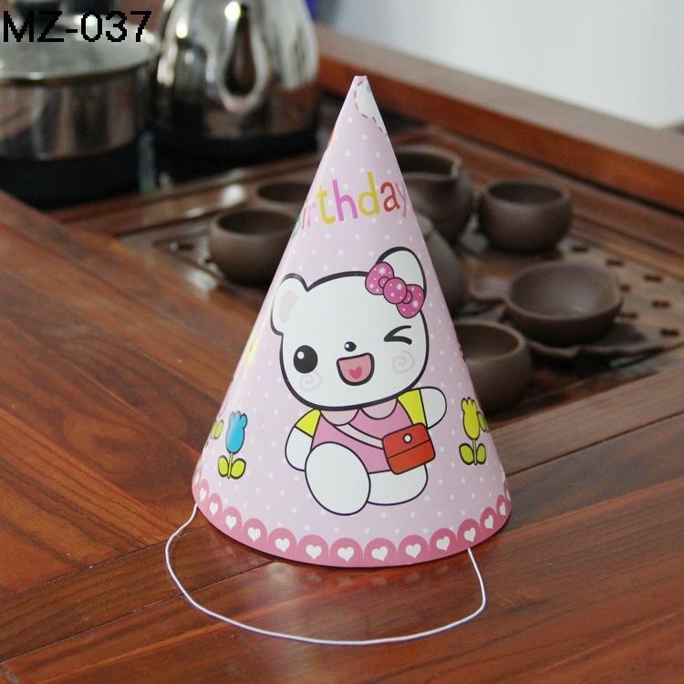 Hình ảnh Combo 5 mũ sinh nhật cho bé