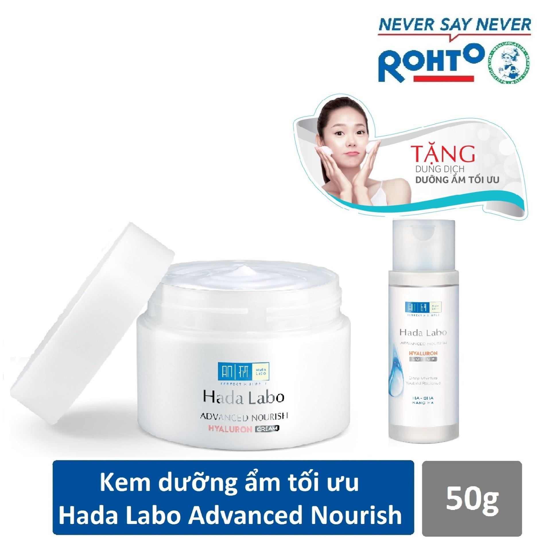 Kem dưỡng ẩm tối ưu Hada Labo Advanced Nourish Cream 50g + Tặng Dung dịch Hada Labo  40ml