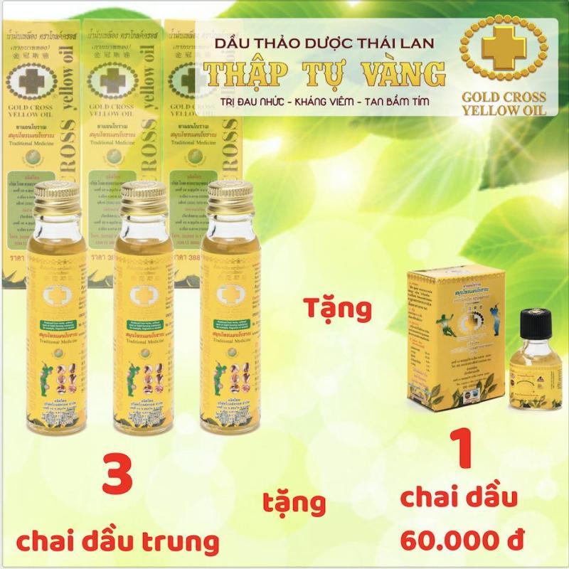 Combo 3 Dầu THẬP TỰ VÀNG Thái Lan: loại trung 24ml tặng 1 chai dầu 60.000đ tốt nhất