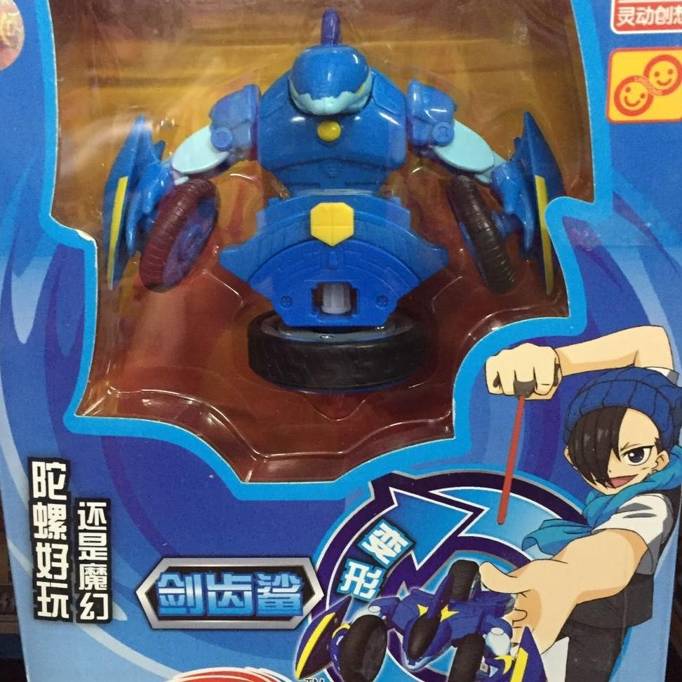 Hình ảnh Võ thần giáp sĩ B06-xanh dương