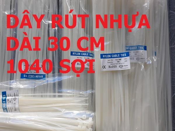 Mua Bộ 1040 dây rút nhựa dài 30cm