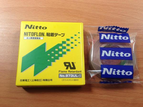 Băng keo nhiệt Nitto Denko khổ 13mm*10m