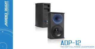 Loa Audience Delight Model ADP-12 thumbnail