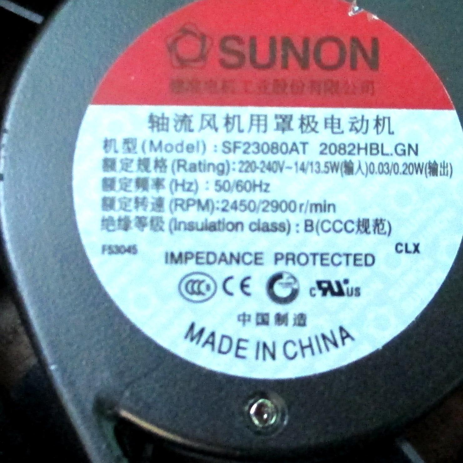 Quạt hút SUNON SF23080AT/2082HBL.GN