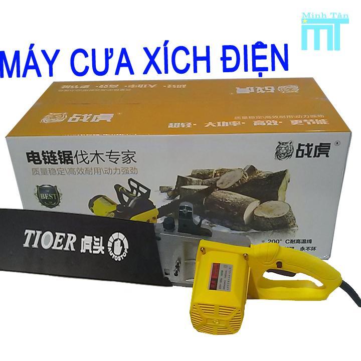 máy cưa xích điện 220V-ChainSaw M1L405-1800W