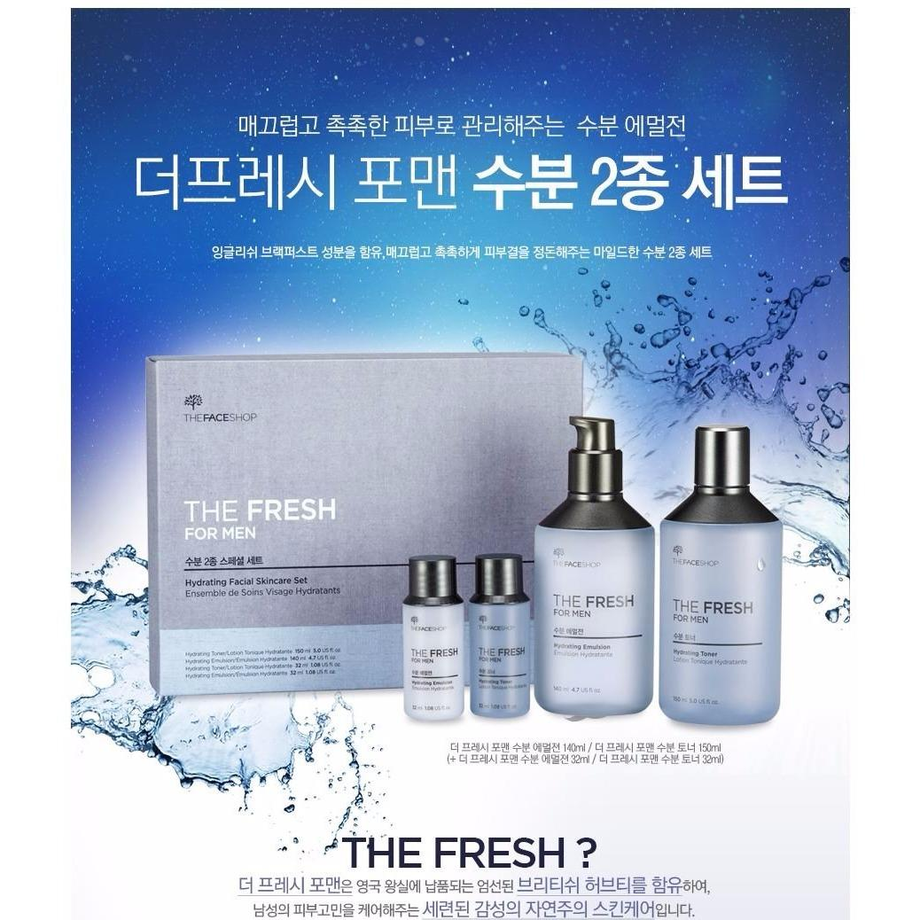 Bộ Dưỡng Da Nam The Fresh For Men Hydrating Fluid - BDTFFMTFS03 nhập khẩu