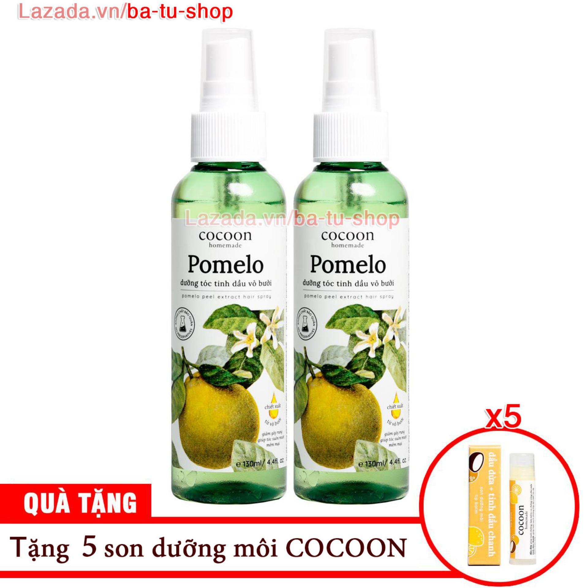 Bộ 2 chai Cocoon tinh dầu bưởi pomelo quà tặng 5 son dưỡng môi Lip Care