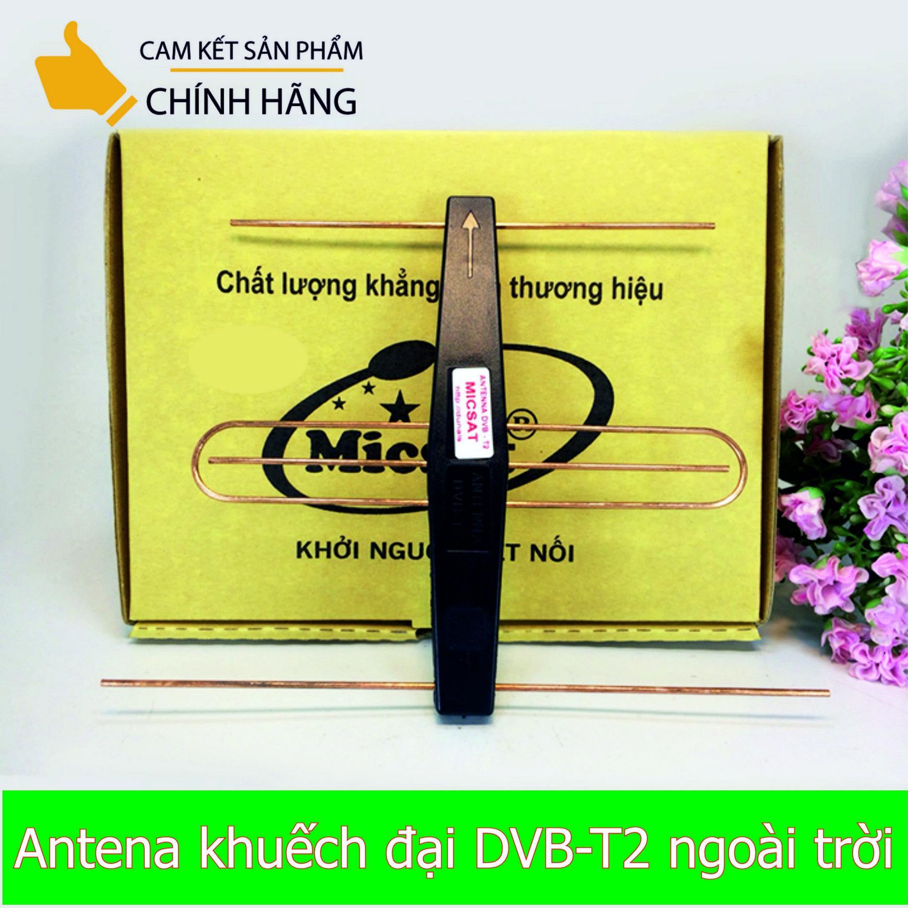 Hình ảnh Anten mini thu sóng DVB T2 tích hợp mạch khuếch đại