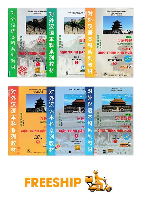 Mua COMBO 6 quyển Giáo Trình Hán Ngữ ( Phiên bản mới - Tiếng Trung - Tiếng Việt - Tiếng Anh ) + Tặng Tài Liệu