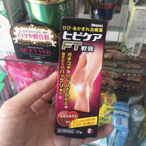 Hộp đựng Kem dưỡng chống Nứt Nẻ Gót Chân MUHI 20g.Nhật bản nhập khẩu