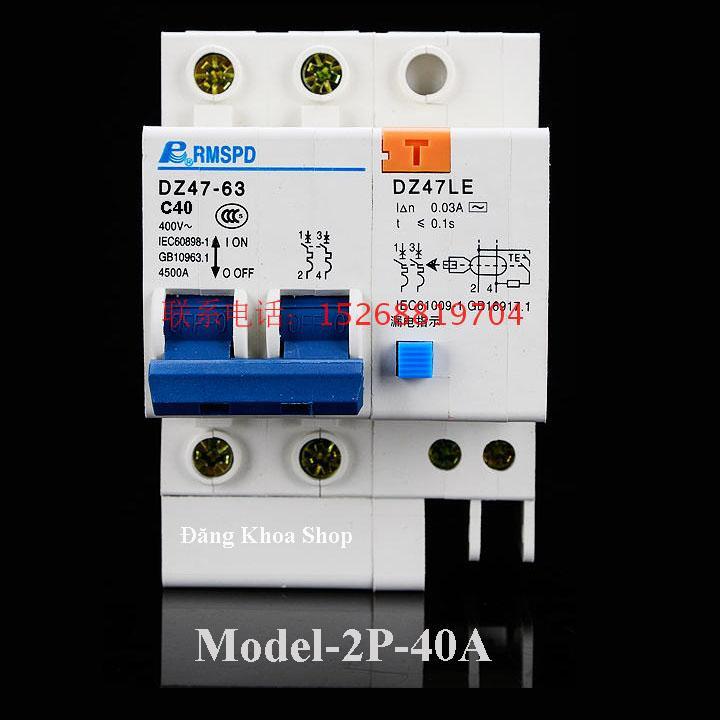 Aptomat chống giật 2P, dòng điện 40A