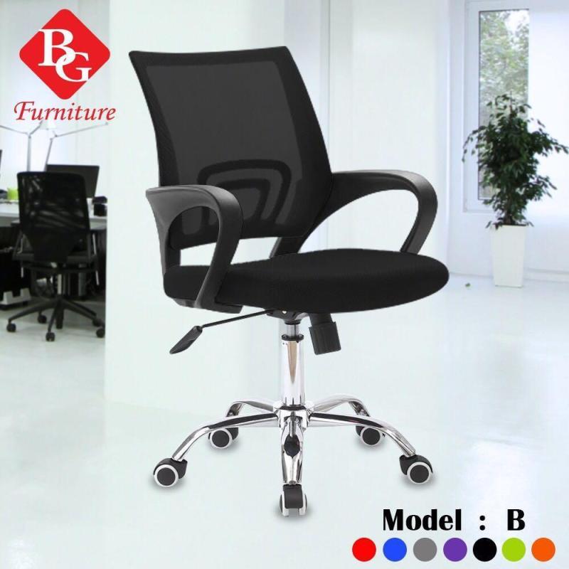 BG - Ghế lưới chân xoay văn phòng  - Mẫu B(Đen) giá rẻ