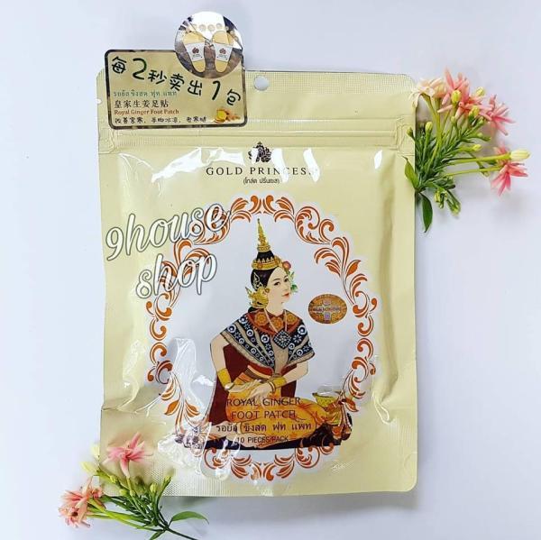 Miếng dán thải độc chân Gold Princess GỪNG - VÀNG NHẠT Thái Lan (10 miếng)