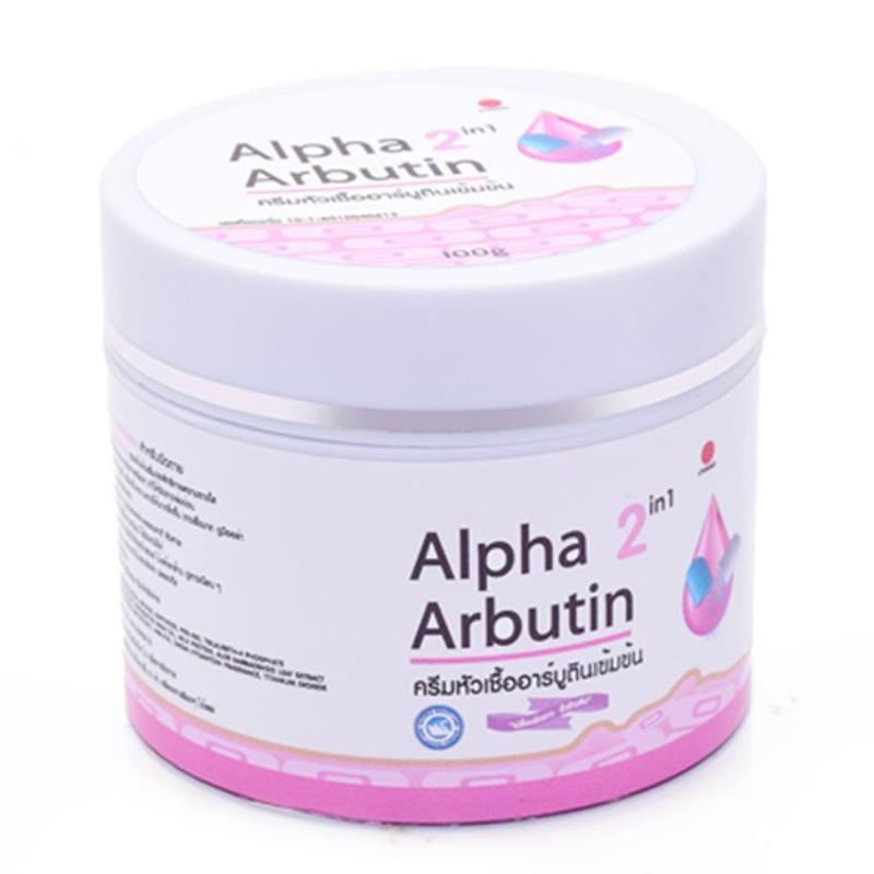 Kem dưỡng trắng da Alpha Arbutin 2 In 1 Thái Lan 100g